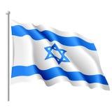Vlag van Israël. Vector. Stock Foto's