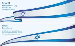 Vlag van Isra?l, de Staat Isra?l, Heldere, kleurrijke vectorillustratie stock illustratie