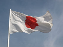 Vlag van Japan Stock Afbeelding
