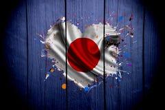 Vlag van Japan in de vorm van hart op een donkere achtergrond stock fotografie