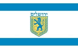 Vlag van Jeruzalem, Israël royalty-vrije illustratie