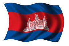 Vlag van Kambodja Stock Foto