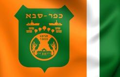 Vlag van Kfar Saba City, Israël Royalty-vrije Stock Afbeeldingen