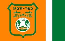 Vlag van Kfar Saba, Israël vector illustratie