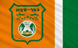 Vlag van Kfar Saba, Israël royalty-vrije illustratie