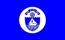 Vlag van Knuppelyam, Israël royalty-vrije illustratie