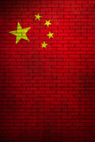 Vlag van Mensen` s Republiek China Royalty-vrije Stock Foto's