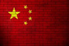 Vlag van Mensen` s Republiek China Royalty-vrije Stock Afbeeldingen