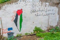 Vlag van Palestina Stock Afbeeldingen