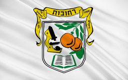 Vlag van Rehovot, Israël stock illustratie