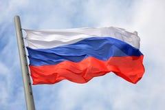 Vlag van Rusland Royalty-vrije Stock Afbeeldingen