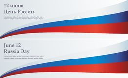 Vlag van Rusland, Russische Federatie Russische vlag Malplaatje voor toekenningsontwerp, een officieel document met de vlag van R royalty-vrije illustratie