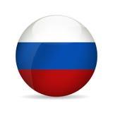 Vlag van Rusland Vector illustratie stock afbeeldingen