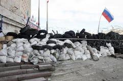 Vlag van Russische terroristen op barricades Royalty-vrije Stock Fotografie