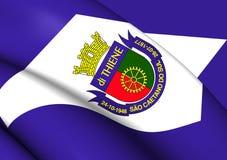 Vlag van Sao Caetano do Sul City Sao Paulo State, Brazilië Royalty-vrije Stock Foto's