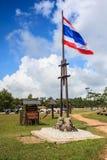 Vlag van Thailand Royalty-vrije Stock Afbeelding