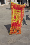 Vlag van Venetië Royalty-vrije Stock Afbeelding