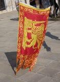 Vlag van Venetië Stock Foto