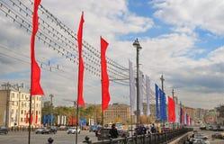 Vlaggen in kleuren van de Russische vlag van de staat De viering van de de Stadsdag van Moskou Stock Fotografie