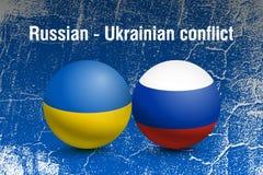 Vlaggen van de Oekraïne en Rusland in de vorm van een bal royalty-vrije illustratie