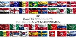 Vlaggen van gekwalificeerde voetbalteams Stock Foto