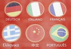 Vlaggen van landen Royalty-vrije Stock Fotografie