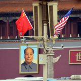 Vlaggen voor het Bezoek van de Staat plus van Donald Trump aan China royalty-vrije stock afbeeldingen