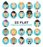 22 vlakke avatars van mensenkarakters geplaatste pictogrammen Vele moderne vector het beeldverhaalillustratie van stadsmensen Royalty-vrije Stock Afbeeldingen