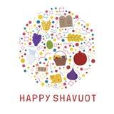 Vlakke die het ontwerppictogrammen van de Shavuotvakantie in ronde vorm met tekst i worden geplaatst stock illustratie