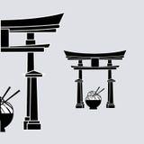 Vlakke illustratie van het ontwerp van Japan Stock Foto