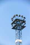 Vlek lichte toren Royalty-vrije Stock Foto