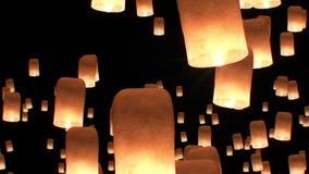 Vliegende Lantaarns in Yeepang-Festival mooie 3d animatie Geen mensen HD 1080 vector illustratie