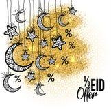 Vlieger, Banner of Afficheontwerp voor Verkoop, Korting en Aanbieding met verfraaide glanzende maan op goud van Ramadan Kareem stock illustratie