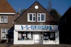 Vlieghuis, Netherlands. In Hoogeveen Institute Royalty Free Stock Images