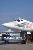 Vliegtuig Alexander Novikov bij de Internationale Ruimtevaartsalon van MAKS Royalty-vrije Stock Afbeelding