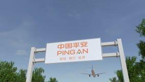 Vliegtuig die over de reclame van aanplakbord met Ping An-embleem vliegen Vage bureaucentrum en het lopen mensenachtergrond Royalty-vrije Stock Afbeelding