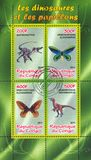 Vlinder en dinosaurus royalty-vrije stock foto's