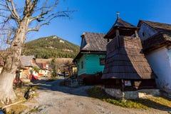 Vlkolinec, Eslovaquia Fotografía de archivo