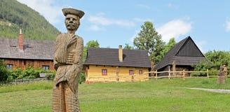 Free Vlkolinec - Picturesque Historical Village, Slovak Stock Images - 31998834