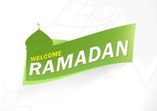 Välkommen Ramadanhälsningsbakgrund Royaltyfri Fotografi