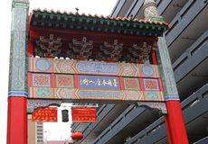 Välkomnande till kineskvarteret i Melbourne, Australien Arkivbilder