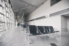 Vnukovo airport. Moscow. Waiting room Royalty Free Stock Photos