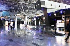 Vnukovo International airport Royalty Free Stock Photos