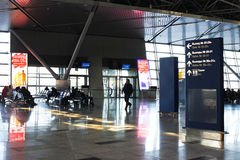 Vnukovo International airport Stock Photo