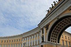 Voûte de l'état-major. St Petersburg Photographie stock libre de droits