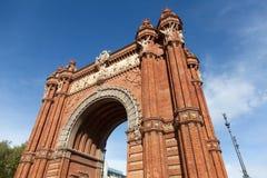 Voûte de triomphe (Arc de Triomf), Barcelone, Espagne Images libres de droits