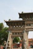 Voûte de ville de la Chine Photos stock