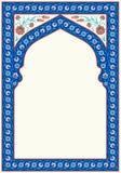 Voûte florale pour votre conception Ornement turc traditionnel de tabouret de ½ de ¿ d'ï Iznik illustration libre de droits