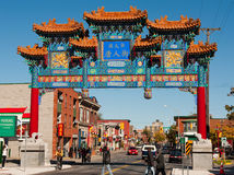 Voûte neuve pour Chinatown, Ottawa Images stock