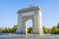 Voûte triomphale à Bucarest 3 photos libres de droits